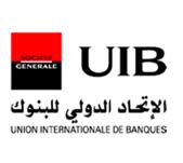 UIB partenaire SEBIT societe equipement bureautique informatique et technique SPÉCIALISTE DE L'ÉQUIPEMENT BANCAIRE EN TUNISIE