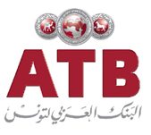 ATB partenaire SEBIT societe equipement bureautique informatique et technique SPÉCIALISTE DE L'ÉQUIPEMENT BANCAIRE EN TUNISIE